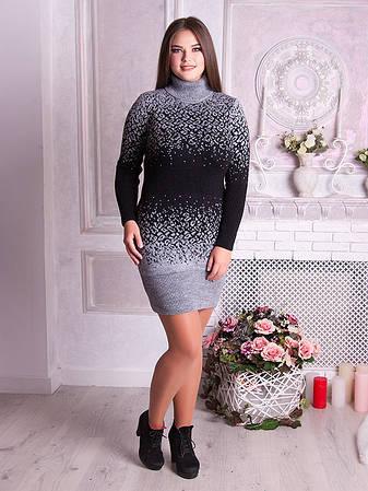 вязаное платье серое больших размеров джунгли 485 грн купить в