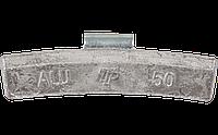 Грузик набивной для легкосплавных дисков 50 г