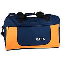 Спортивная дорожная сумка KAFA V005 blue/orange big