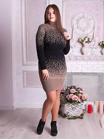 Вязаное теплое платье больших размеров Джунгли шоколад, фото 2
