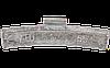 Грузик набивний для легкосплавних дисків 55 г