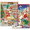 Рождественский календарь с шоколадом Windel advent Calendar 75 г.