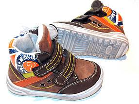 Демисезонные ботинки ТМ Солнце