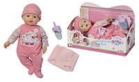 Пупс My Little Baby Born Zapf Creation с памперсом и поилкой 819722, 32 см