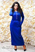 Длинное платье с трикотажа 48 50 52 54
