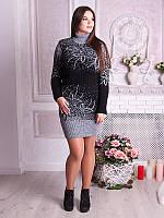 Женская вязаная туника-платье серое больших размеров Майя