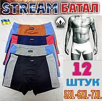 Трусы мужские боксеры БАТАЛЫ цветное ассорти качественный хлопок STREAM Украина ТМБ-429