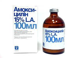 Амоксицилін - 15% флакон 100 мл INVESA Испания