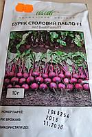 Семена  буряка сорт Столовый Пабло  F1 10 гр , фото 1
