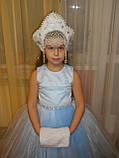 Шикарний костюм снігуроньки VIP. Дитячий костюм снігуронька прокат Київ, фото 4
