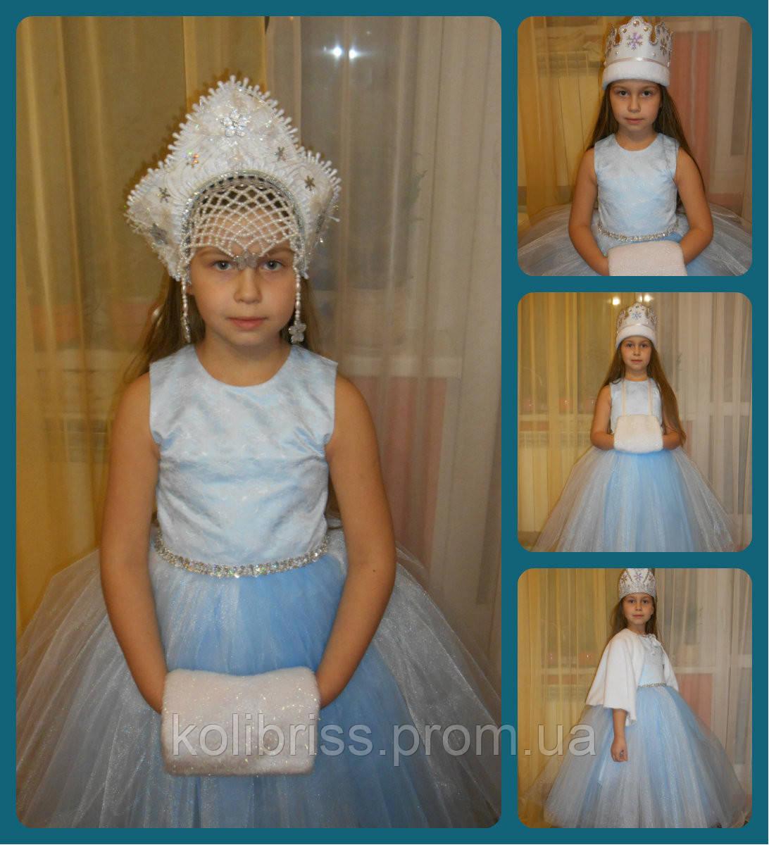 Шикарний костюм снігуроньки VIP. Дитячий костюм снігуронька прокат Київ