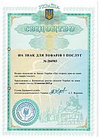 РЕЄСТРАЦІЯ торгової марки в Україні та інших державах