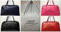Женская сумка NIKE турецкая эко-кожа