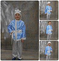 Карнавальный костюм  зимний месяц, морозко, снег, снежок, принц зимний прокат киев