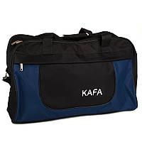 Спортивная дорожная сумка KAFA V005 black/blue big