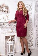 Платье нарядное больших размеров Амазонка р 48,52,54,56