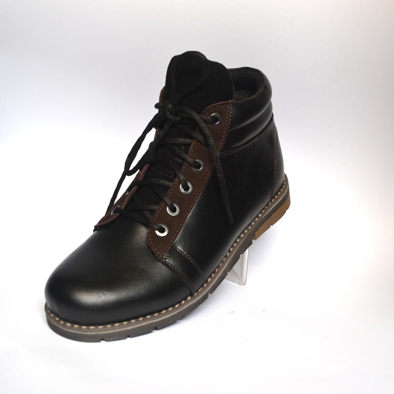 Зимние кроссовки мужские кожаные на меху Rosso Avangard. Bridge Street черные