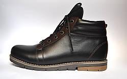 Подростковая зимняя обувь для мальчиков Teendream кожаные ботинки. Bridge Street черные