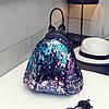 Маленький женский рюкзак в паетках, фото 2
