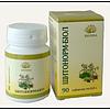 Щитонорм-биол при заболевании щитовидки