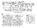 THX201 DIP8 - ШИМ контроллер для ИБП, фото 3