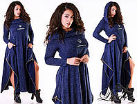 Женское модное платье MAXI 488 / батал / темно-синее
