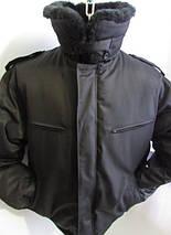 Куртка зимняя короткая, фото 2