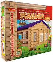Дерев'яний конструктор «Садиба» (122 деталі)