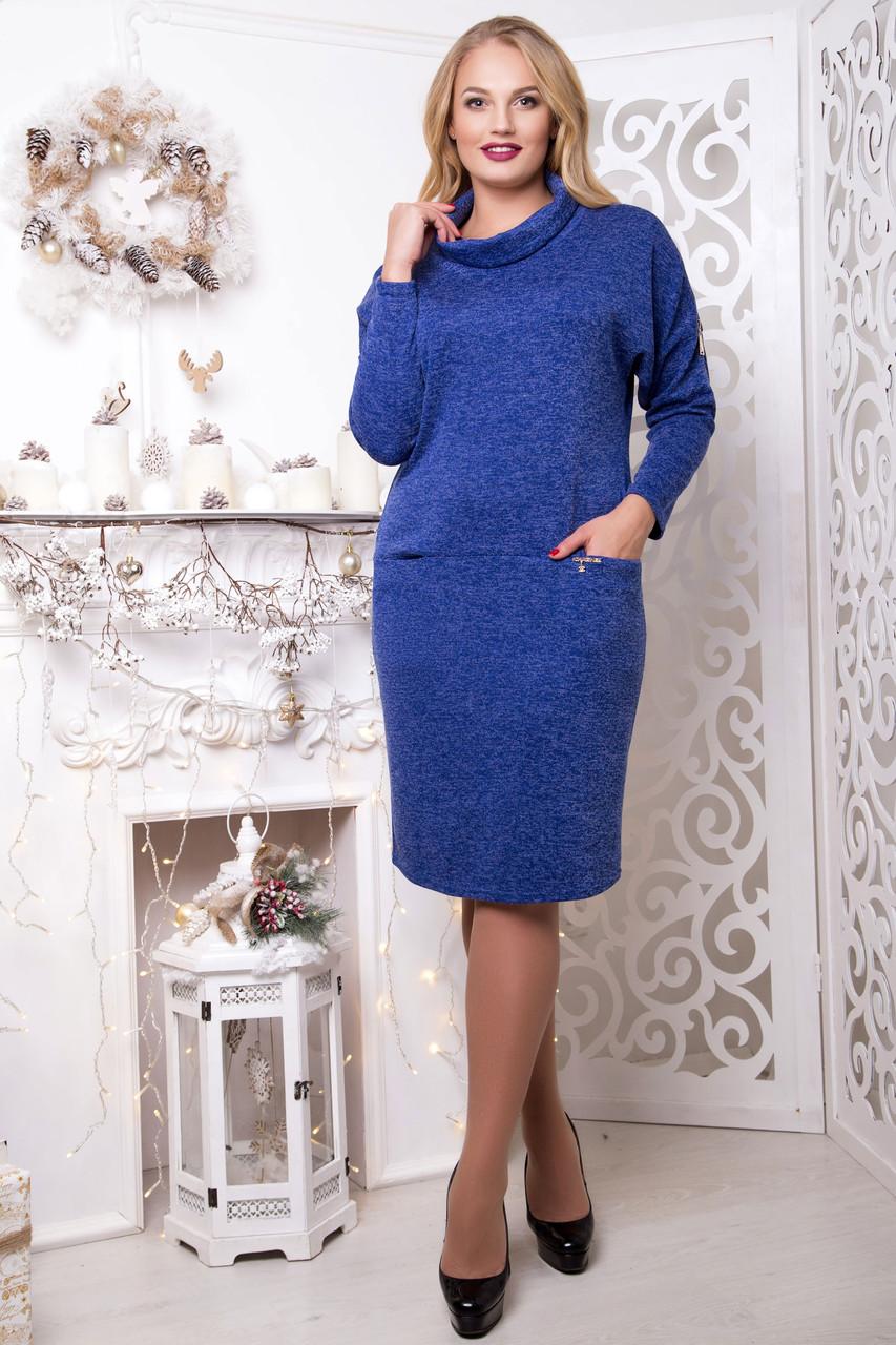 Платья 56-58 размера купить