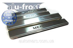 Накладки на пороги Opel Meriva I 2002-2009