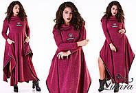 Женское модное платье MAXI 488 / батал / бордо