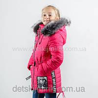 "Зимняя куртка для девочки ""Никуся 2017"" (Малина)"
