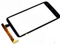 Тачскрин (сенсор) для HTC One X S720e (One XL X325) (Black) Original