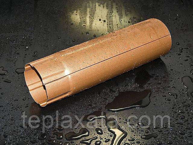 STRUGA 125/90 мм Труба водосточная 90 мм (3 метра)