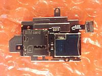 Samsung GT-i9300 картоприёмник ОРИГИНАЛ Б/У