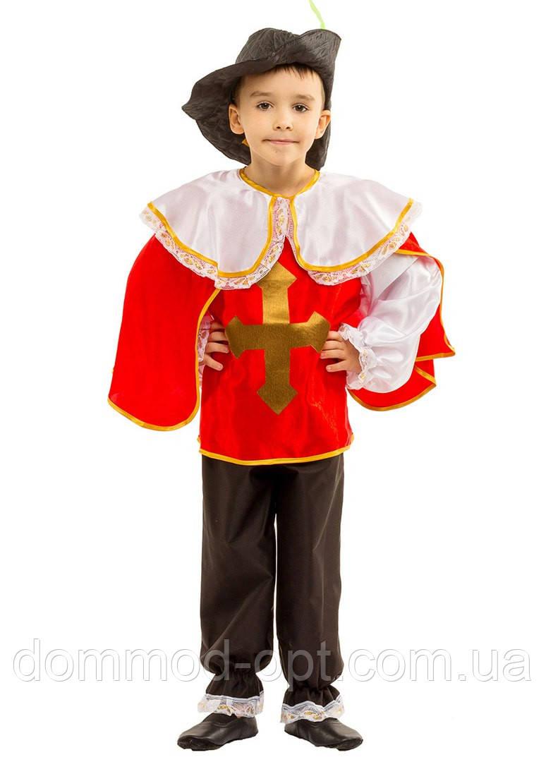 Карнавальный костюм для мальчика Мушкетер