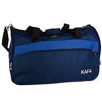 Сумка спортивная дорожная KAFA V006 blue/blue medium
