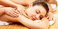 Консультація масажиста