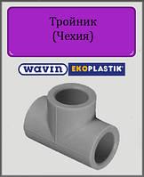 Тройник полипропиленовый 40 Wavin Ekoplastik