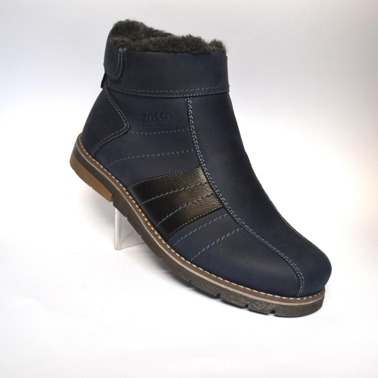 Великі розміри Сині зимові чоловічі черевики Rosso Avangard #294 BS Blu шкіряні