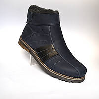 Большие размеры Синие зимние мужские ботинки Rosso Avangard #294 BS Blu кожаные