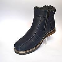 Большие размеры. Синие зимние мужские ботинки Rosso Avangard. #294 BS Blu кожаные