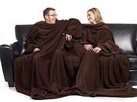 Одеяло-плед с рукавами Снагги (Snuggie) шоколадный, плотность 180