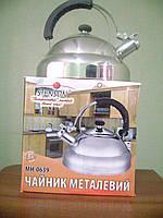 Чайник металлический 3,5л двойное дно