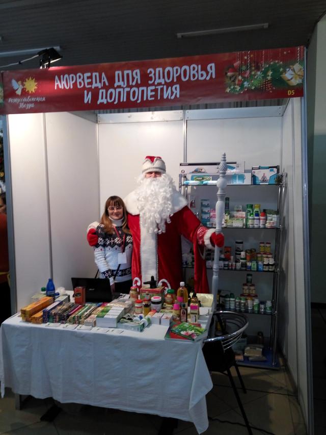 Аюрведа с Дедом Морозом