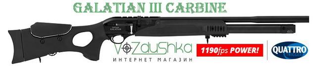 hatsan galatian iii carbine