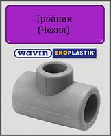 Тройник полипропиленовый 32х25х32 Wavin Ekoplastik