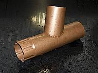 STRUGA 125/90 мм Тройник трубы водосточной 90 мм
