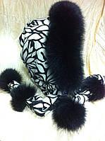 Капор с чёрным мехом песца на светлой ткани
