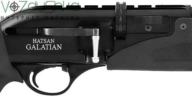 планка пикантинни galatian carbine III